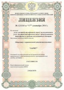 license6